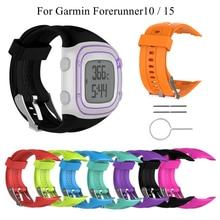 Couple Strap For Garmin Forerunner10 Forerunner15 Silicone Sport Running Watch Wristband Breathable