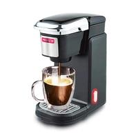 American Capsule Coffee Maker Household Tea Brewer Tea Milk Kettle Capsule Coffee Machine 220V 800W