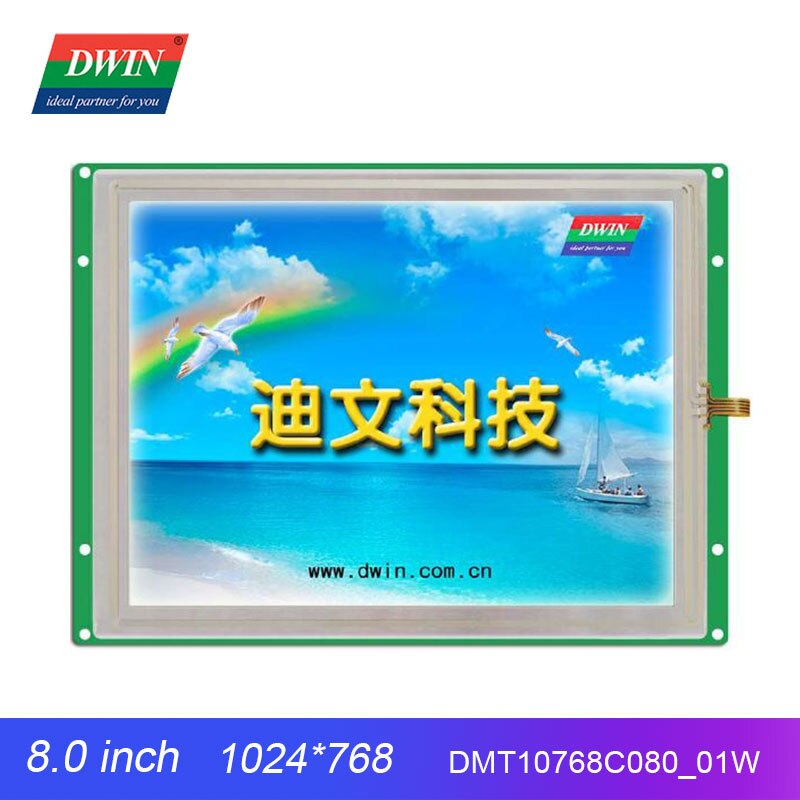 DWIN 8 Inch LCD Modules 1024*768 TFT Display HMI Smart Intelligent Touch Screen DMT10768C080_01W