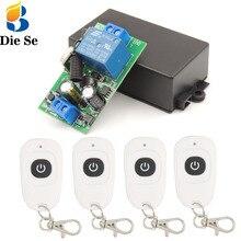 Универсальный беспроводной пульт дистанционного управления, 433 МГц, 110 В переменного тока, 220 В, 1 канал, релейный переключатель и передатчик для дистанционного управления гаражными воротами