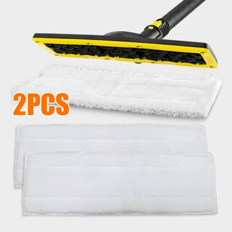 2pcs Mop Cloth Fit For Karcher EasyFix Cloth Set -Floor SC1 SC2 SC3 SC4 SC5