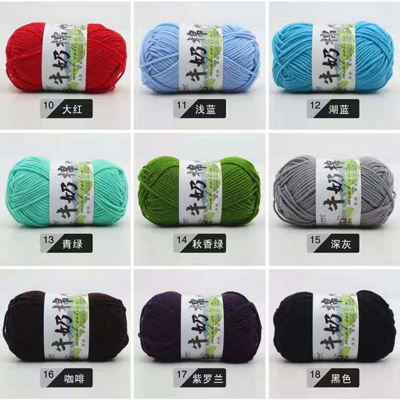 10pc Soft Cotton Knitted babycare Sweater Scarf Knitting Crochet Craft  Soft Yarn Colorful Craft Bab