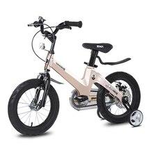 12/14/16 pouces enfants vélo enfant vélo Ultra léger en alliage de magnésium frein à disque enfant vélo avec roue dentraînement sécurité bébé vélo