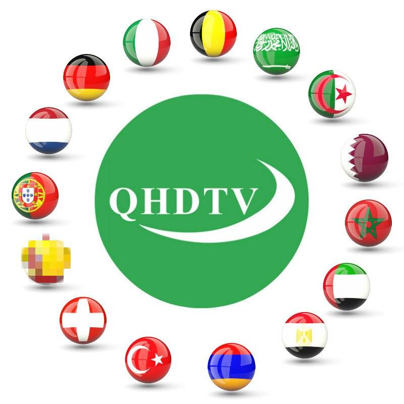 QHDTV Android TV Box Bélgica Alemania Nederland árabe Marruecos Argelia TV Box No incluye aplicación
