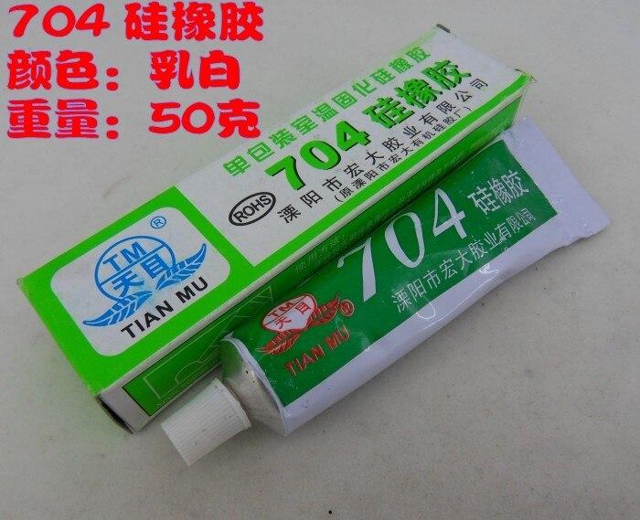 6 $ = ¡alta calidad! Gel de sílice, goma de silicona, sellador electrónico, pegamento resistente al agua, goma aislante, pegamento sólido, pegamento de rosca de vidrio 704