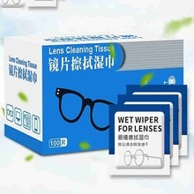 100pcs/box Glasses Cleaner Wet Wipes Disposable Anti Fog Misting Dust Remover Cleaning Lens Sunglass