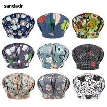 Breathable Floral printing Elastic adjustable Scrub hat Beauty salon Scrub hat pet shop spa unisex s