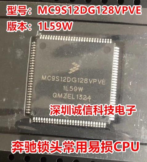 100% nova MC9S12DG128VPVE 1L59W CPU MC9S12DG128VPV MC9S12DG128 1L59W MC9S12 TQFP-112