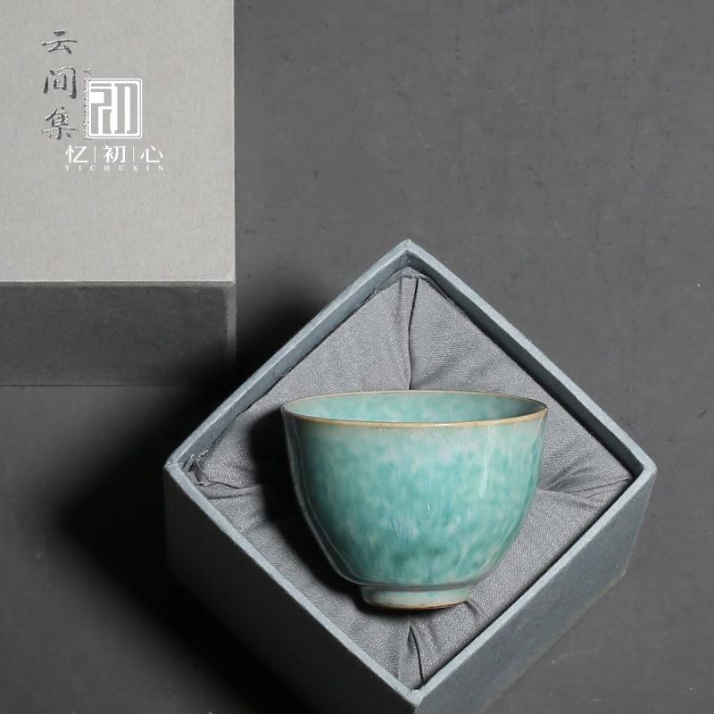 مكتب صغير فنجان شاي أكواب سيراميك ريترو شاي أخضر فنجان شاي خمر الإبداعية فنجان الشاي حفل Filizanki Do Herbaty Teacups BK50CB