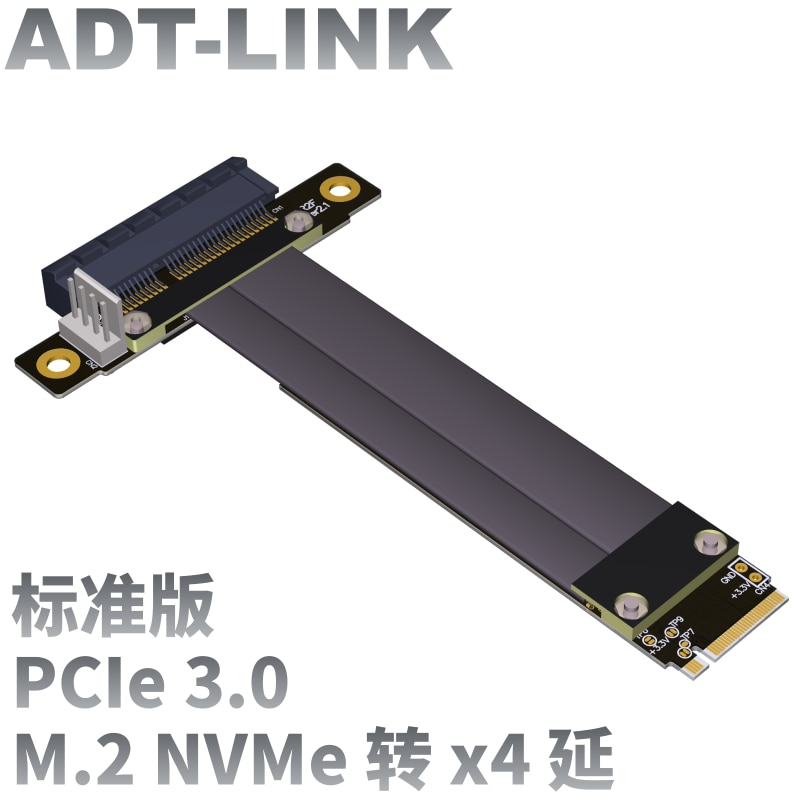 Free shipping PCIe x4 3.0 Extension Cable PCI Express 4x To M.2 NVMe M Key 2280 Riser Card Gen3.0 32G/bps M.2 NVMe to PCIe x4 недорого