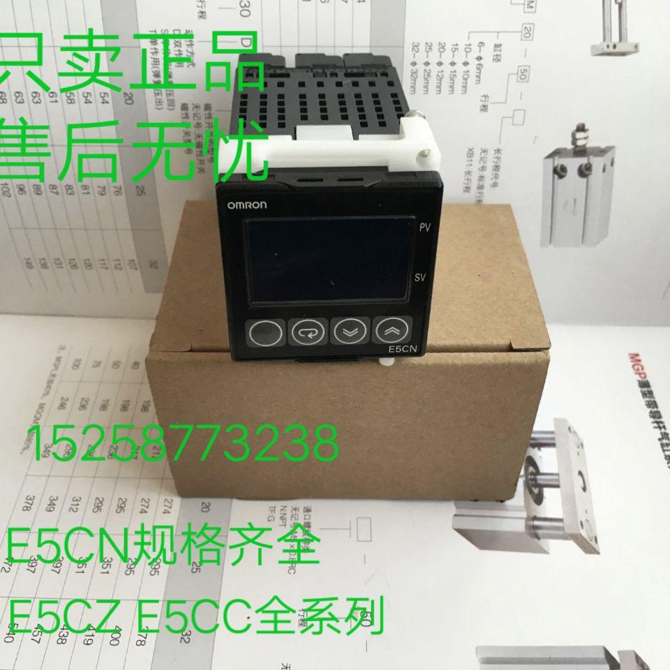 طبيعي ترموستات درجة الحرارة التحكم الجدول e5cn-rpd e5cn-qpd e5cn-r2pd e5cn-q2pd