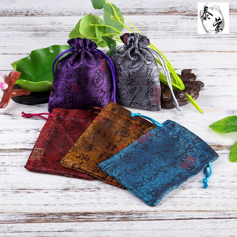 Bolsa de regalo con cuentas de Buda bolsa de joyería de poesia antigua Bolsa de envío directo