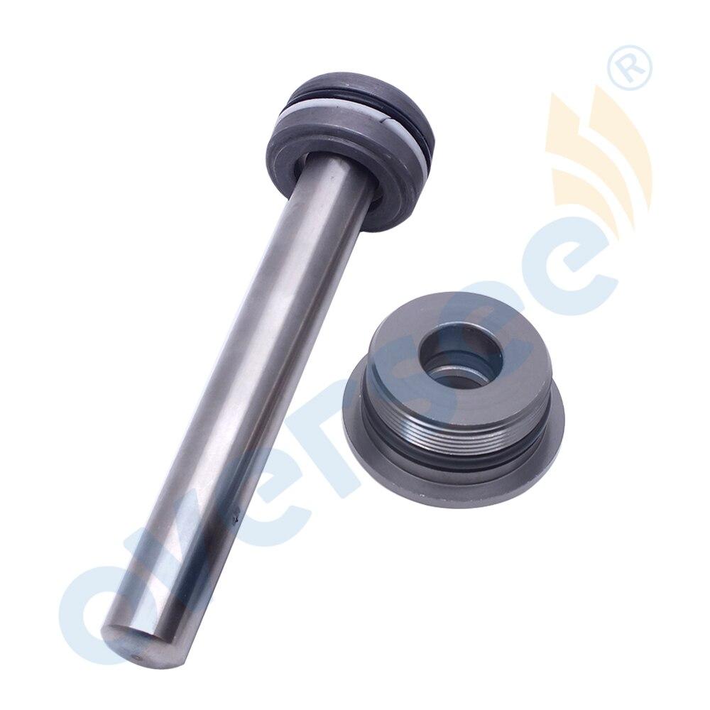 64E-43820 Trim Piston Sub Assy With Screw For Yamaha Outboard Parts 64E-43820-00 64E-43821-00 enlarge