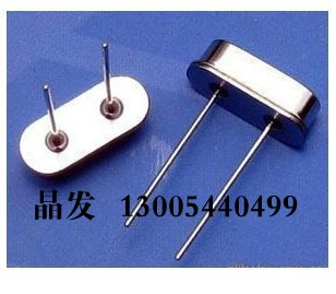 50 pces 11 mhz linha passiva cristal HC-49S 11 mhz cristal tipo 11.000 mhz s