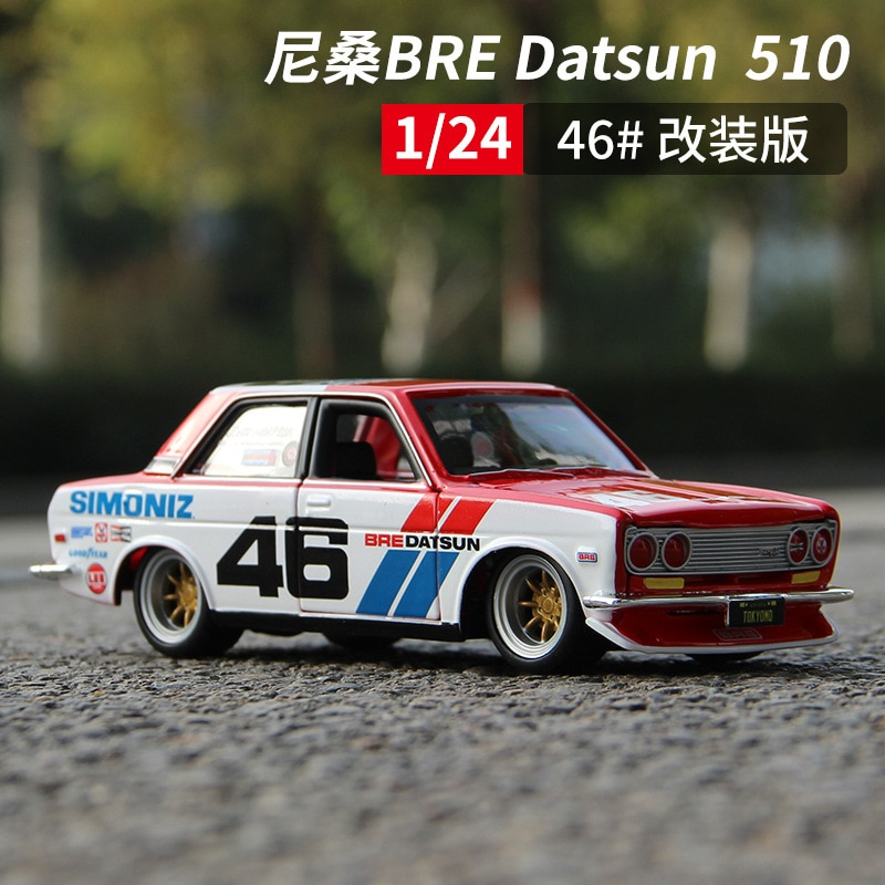1 24 Nissan Classic Car Model Die-casting Nissan Classic Car Model Sports Car Modification Simulation Alloy Car Model Decoration