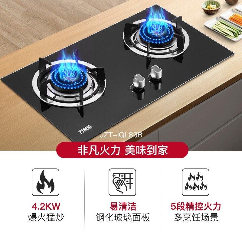 Placa de fogão a gás natural de alta eficiência de vidro temperado núcleo azul fogão a gás de fogo feroz