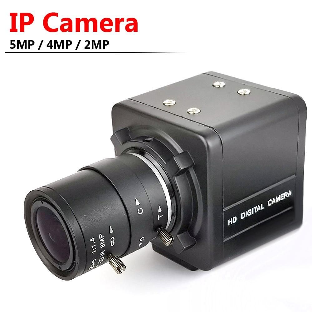 SMTKEY 5MP Onvif كشف الحركة كاميرا IP 2.8-12 مللي متر CS جبل عدسة يدوية تيار مستمر 12 فولت شبكة IP كاميرا مع 48 فولت poe الفاصل كابل