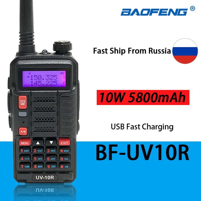 جديد Baofeng أجهزة الراديو UV-10R раمصمم 2way هام محطة راديو USB شحن سريع ثنائي النطاق المحمولة 10 واط جهاز تخاطب لاسلكية مهني UV10R