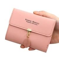 new womens wallet short pu leather leaf decoration female hasp three fold coin purses ladies fashion money card holders