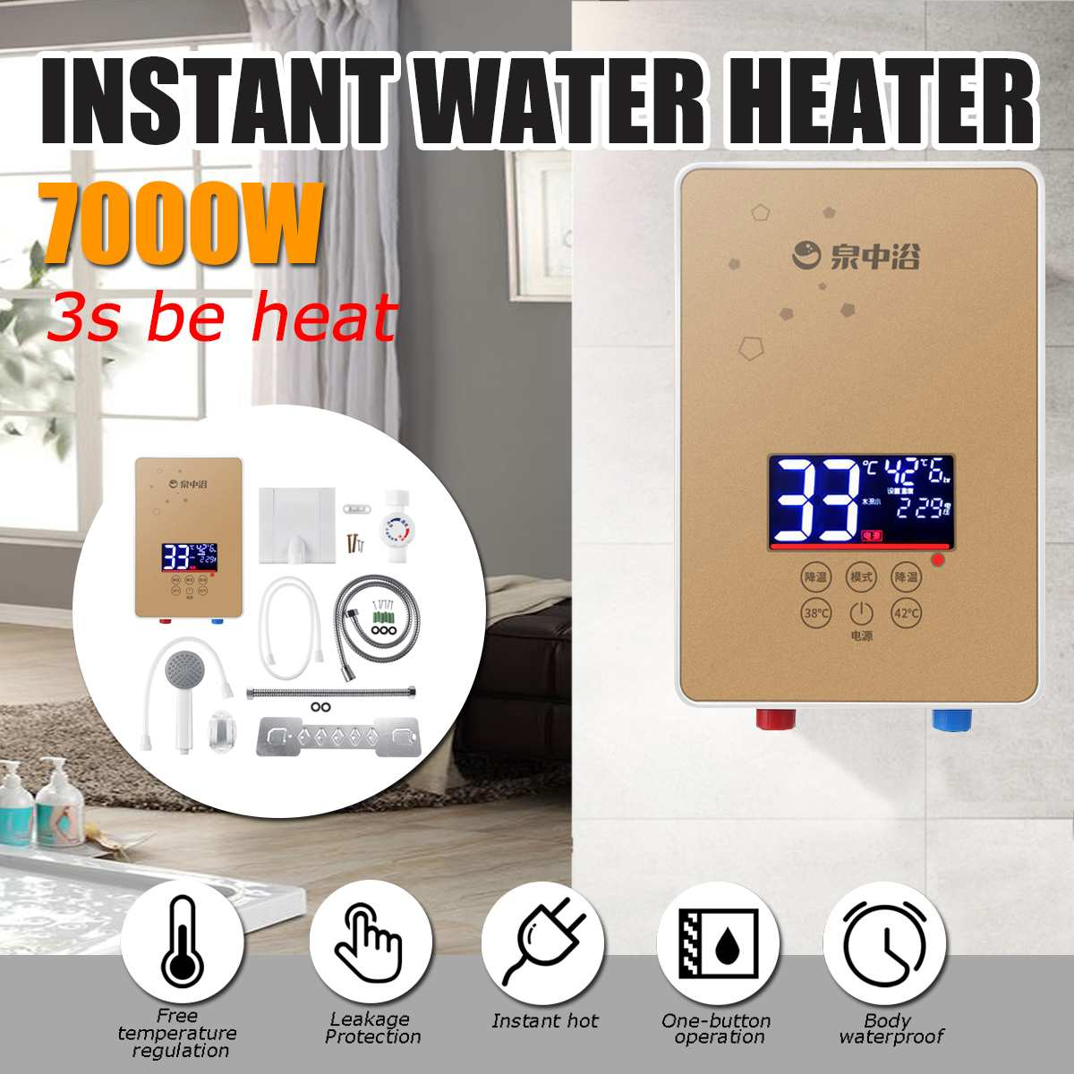 7000w-220v-electric-hot-water-heater-tankless-instant-boiler-bathroom-shower-set-thermostat-intelligent-automatically-heating