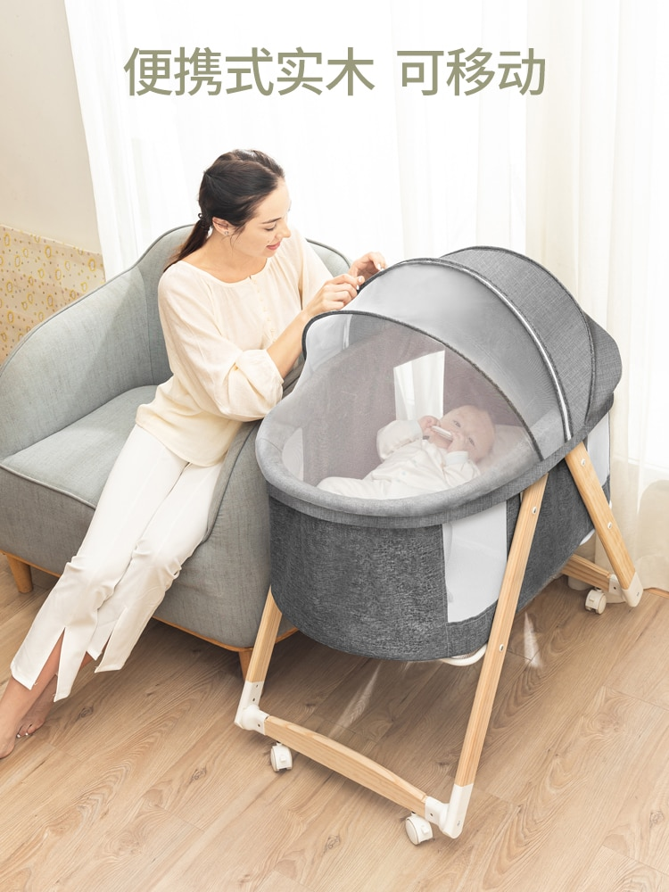 738 Crib Foldable Portable Newborn Bassinet BB Primary Multi-functional Baby Twins Shook Removable