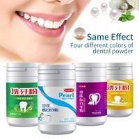 effective teeth whitening powder pearl natural plaque stain remove teeth whitener brighten powder oral hygiene cleaning