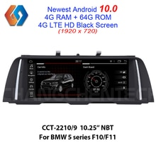 64G Rom 안 드 로이드 10 멀티미디어 자동차 라디오 BMW 5 시리즈 F10 F11 NBT 1920x720 HD 블랙 터치 스크린 내장 CarPlay WiFi BT GPS