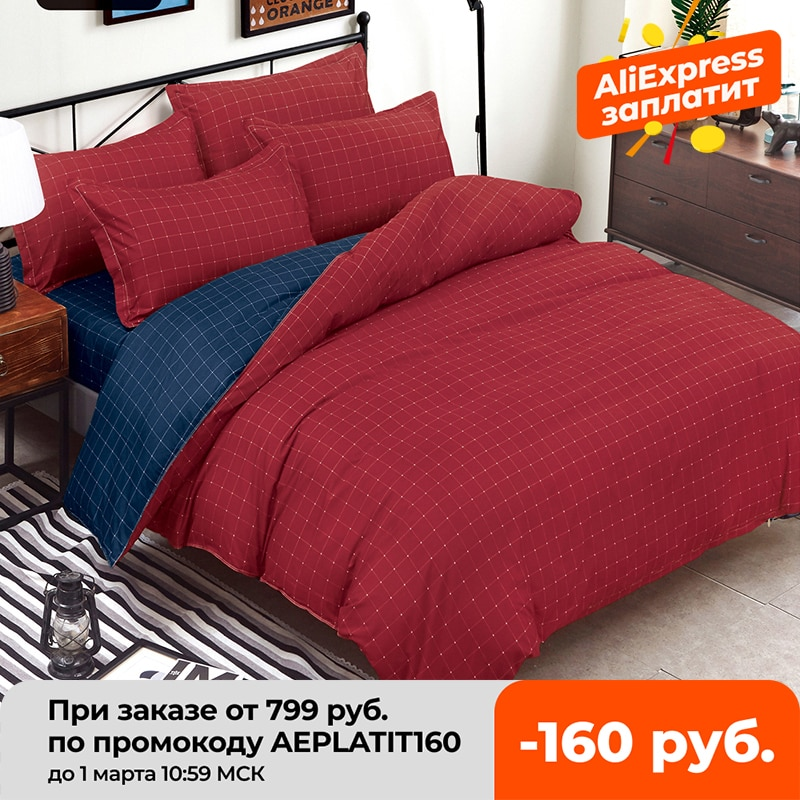 Alanna X series 2-3 Printed Solid bedding sets Home Bedding Set 4-7pcs High Quality Lovely Pattern with Star tree flower