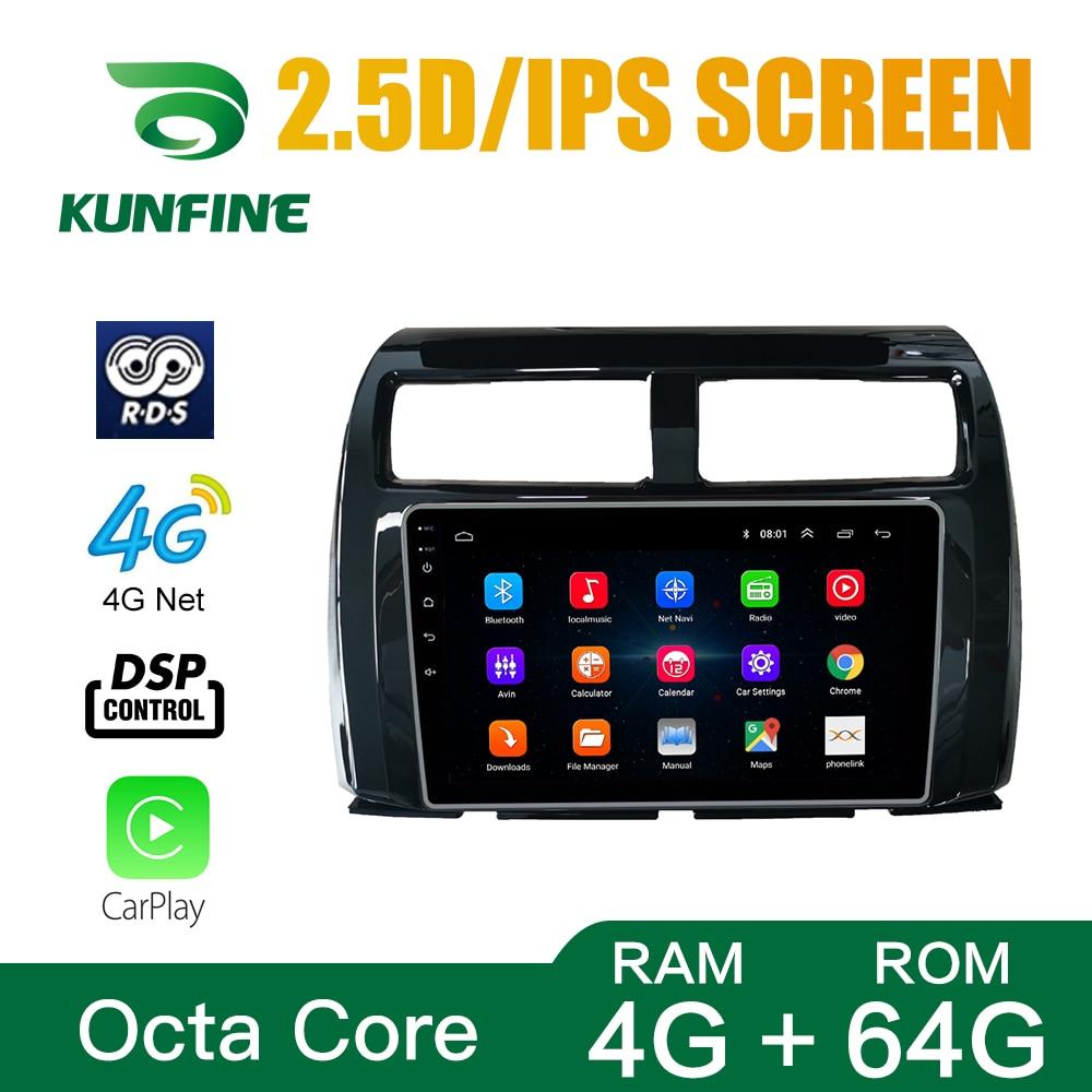 Octa Core Android 10,0 navegación GPS con DVD para coche REPRODUCTOR DE...