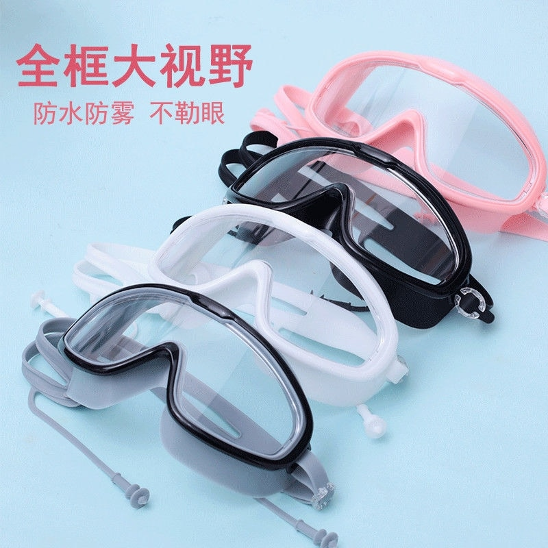 Очки для плавания водонепроницаемые противотуманные HD очки для плавания при близорукости комплект плавательных кепок для мужчин и женщин ...