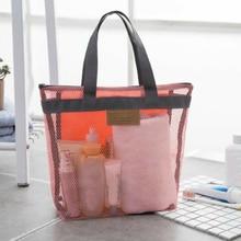 1 pc Women Travel Large Cosmetic Bag Set Makeup Mesh Toiletry Bags Men Wash Organizer Portable Pouch