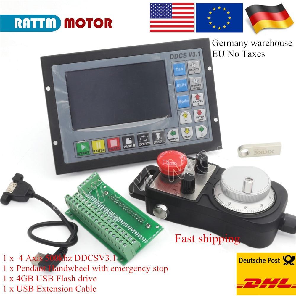 4 осевой контроллер с ЧПУ стандарт ЕС/США DDCS V3.1 автономный 500 кГц ПЛК и подвесная
