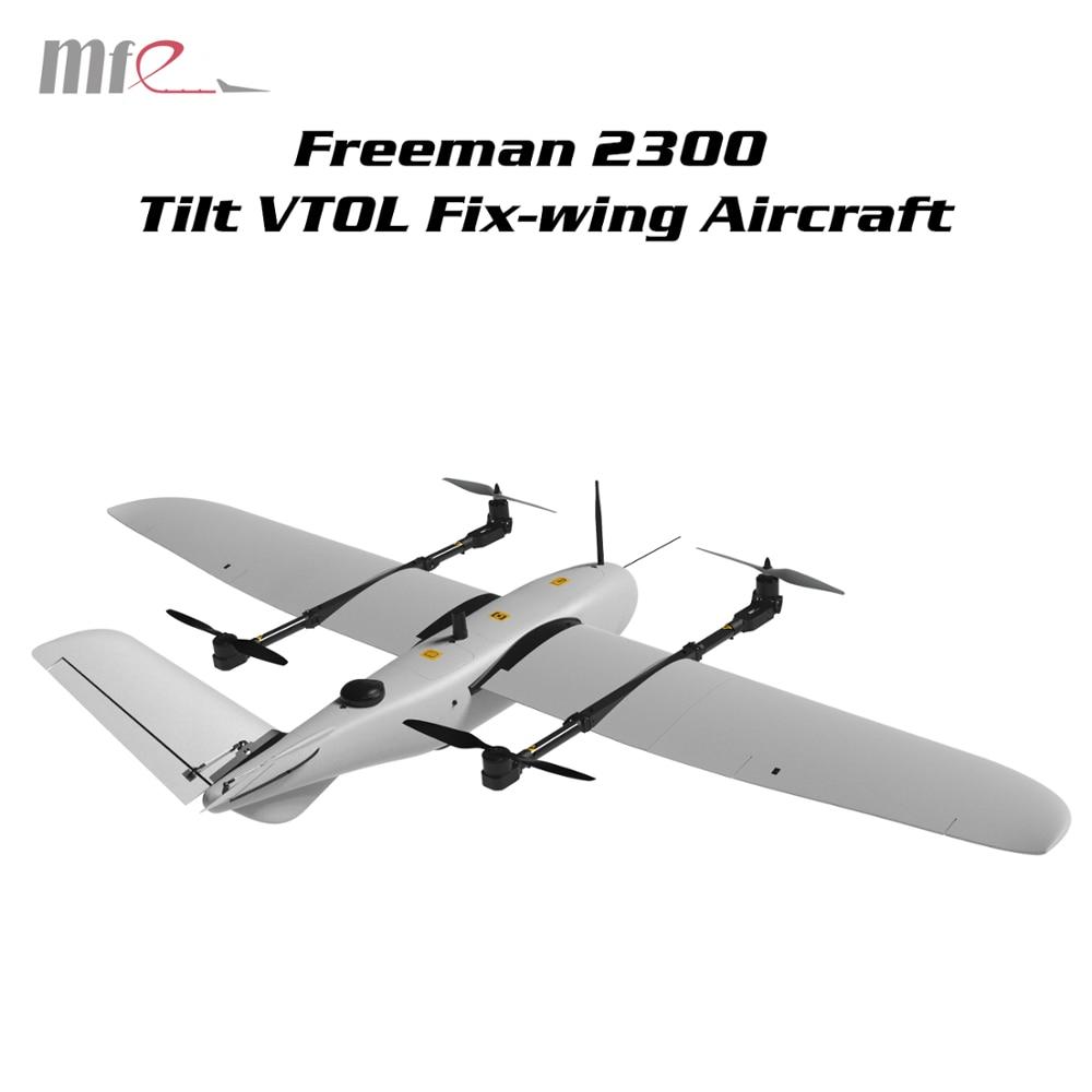Makeflyeasy Freeman 2300 Tilt VTOL Aerial Survey Carrier Span Wing 2300mm UAV mapping