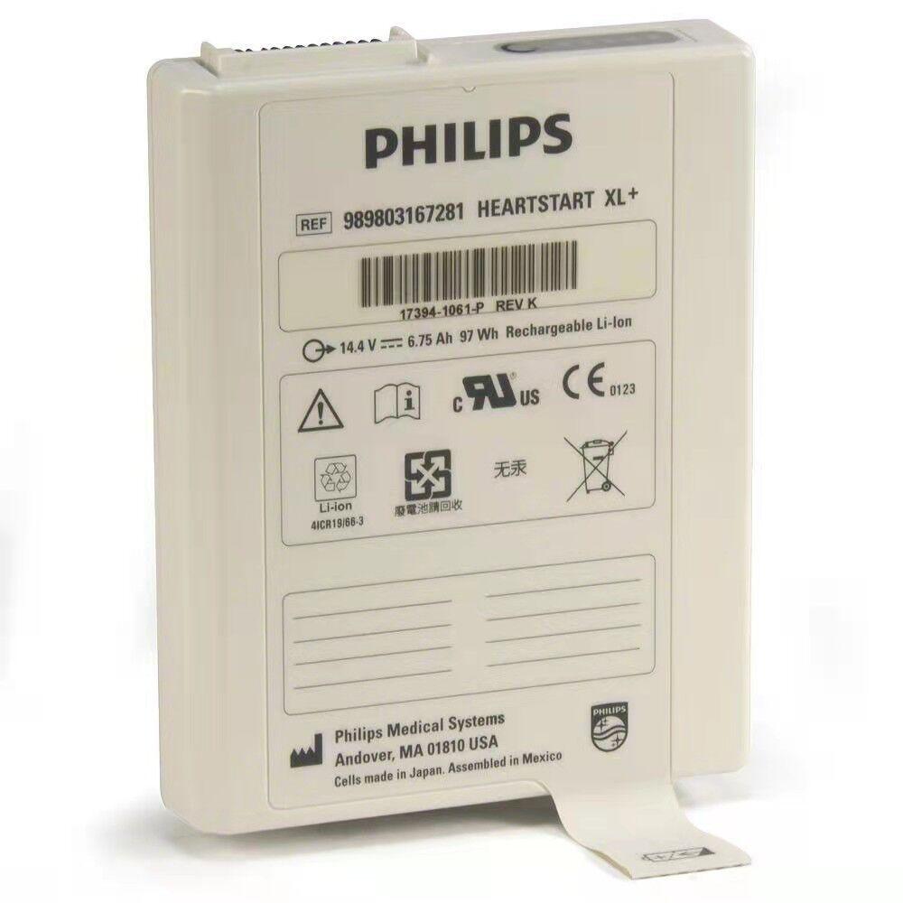 رابط خاص إضافي معتمد يستخدم فقط لبطارية 2 قطعة وصفيحة كهربائية 2 قطعة
