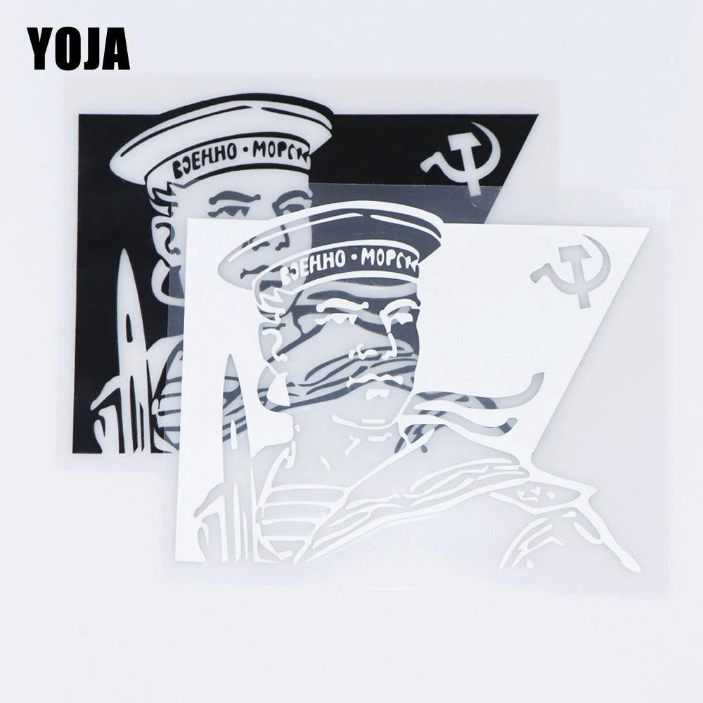 Yoja 14.1x11cm russo combatente naval adesivo de carro personalidade decalque da arte do vinil dos desenhos animados Pattern19A-0031