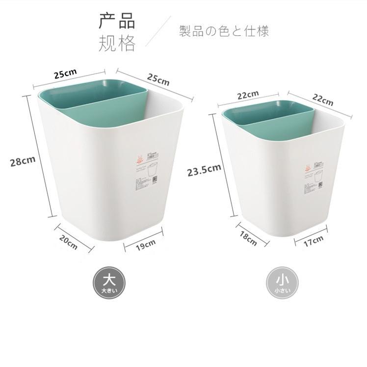 Plastic Trash Can Rectangle Kitchen Storage Gray Trash Can Garbage Sorting Eco-Friendly Rangement Cuisine Waste Bins BG50WB enlarge