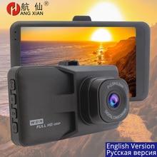 Fulll HD 1080 P auto Videocamera vista posteriore dvr dash cam recorder dashcam specchio d'inversione della macchina fotografica dvr video recorder per la ford focus 2