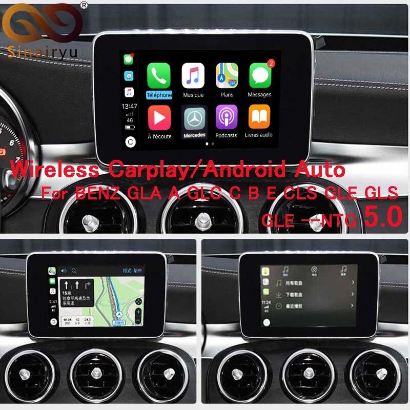 Reequipamiento inteligente para coche, inalámbrico, Multimedia, con caja de Apple Carplay para Mercedes Benz NTG5.0 GLA A GLC C E CLS GLE GLS iOS AirPlay