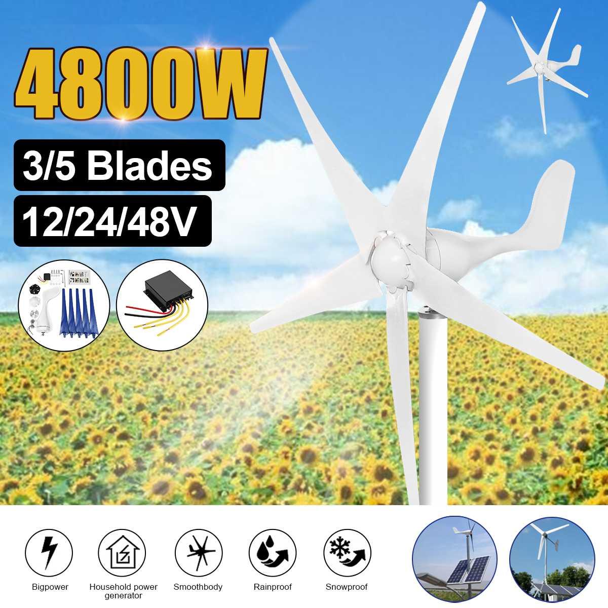 4800 Вт 12/24/48V ветряной Мощность турбины генератора 3/5 ветра лопатки вариант с контроллером заряда подходят для дома кемпинг фонарь