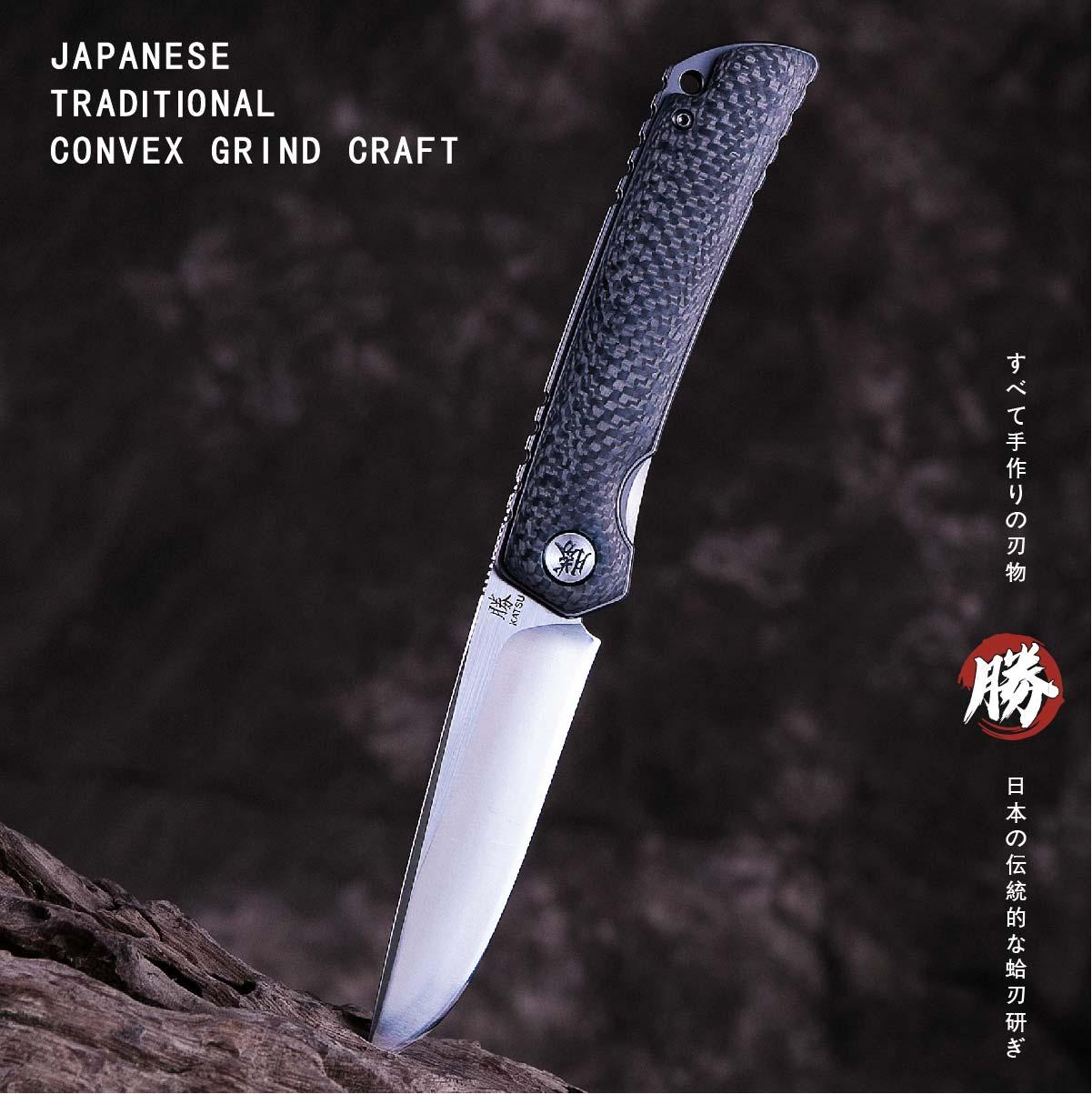 Folding knife Japanese Handmade Professional Hunting Knife Carbon Fiber Handle Folding Knives Quick Opening Pocket Tool Knife