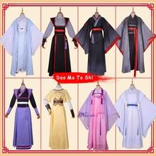 Dao Mo To Shi Wei Wuxian Young/Lan Wangji/Jiang Cheng/Jiang Yanli Grandmaster of Demonic Cultivation Anime Cosplay Costume