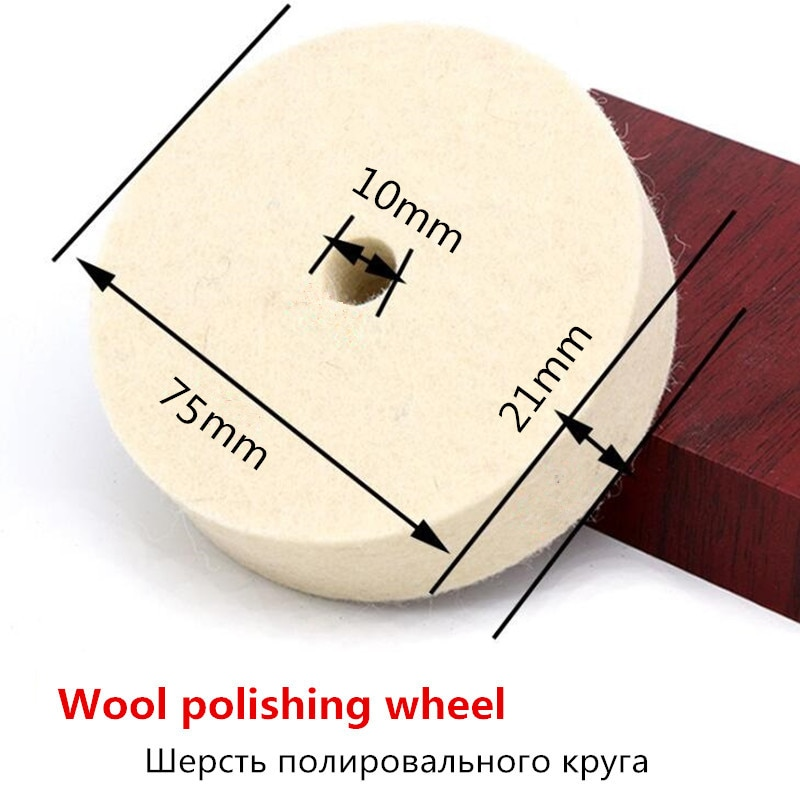 3 дюйма 75 мм шлифовальный круг полировальный круг войлочная шерсть полировальный коврик абразивный диск шлифовальный инструмент полировал...