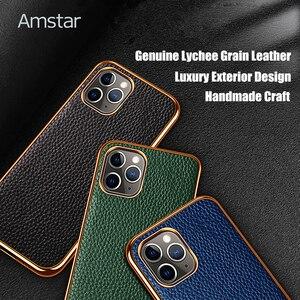 Image 3 - Чехол Amstar из натуральной воловьей кожи для телефона iPhone 12, 11 Pro Max, 12 Mini, X, XR, XS Max, полностью закрытый чехол с золотистой рамкой