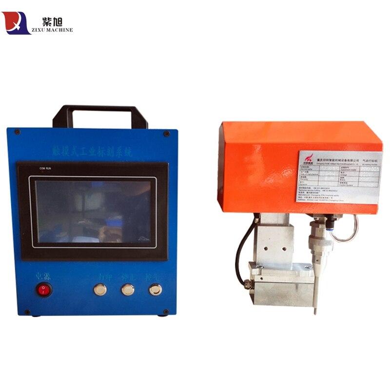 Marqueur portatif de broche de Machine de gravure en métal de Machine de marquage de point de 110V pour lacier