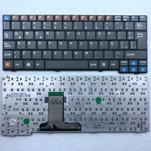 Latin Laptop Keyboard For Teclado Netbook Exo Bgh X320 X325 X352 LA Layout