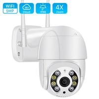 IP-камера наружная беспроводная с 4-кратным зумом, 3 Мп, 1080P, Wi-Fi