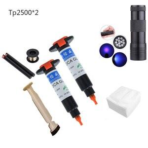 High Quality Original 2pcs TP-2500 LOCA UV liquid optical clear adhesive uv glue for touch screen sumsung galaxy iPhone
