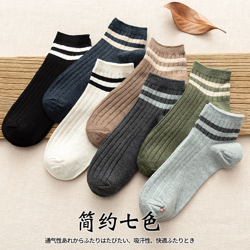 Socks Male Socks Cotton Winter Low-Cut Sweat-Absorbent Thick Cotton Men's Autumn and Winter Short An