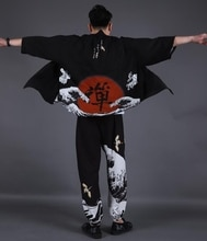 kimono Set crane robe Ukiyo-e print robe Chinese style Zen cardigan short-sleeved sun protection clothing male Japanese kimono