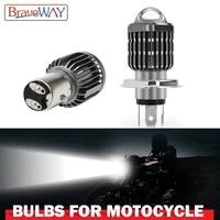 braveway 1pcs h4 led h6ba20d led motorcycle headlight bulbs lens moto 6000lm hi lo lamp scooter accessories fog light 6500k 12v